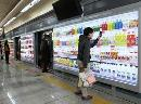 South Korea's Virtual Grocery Store